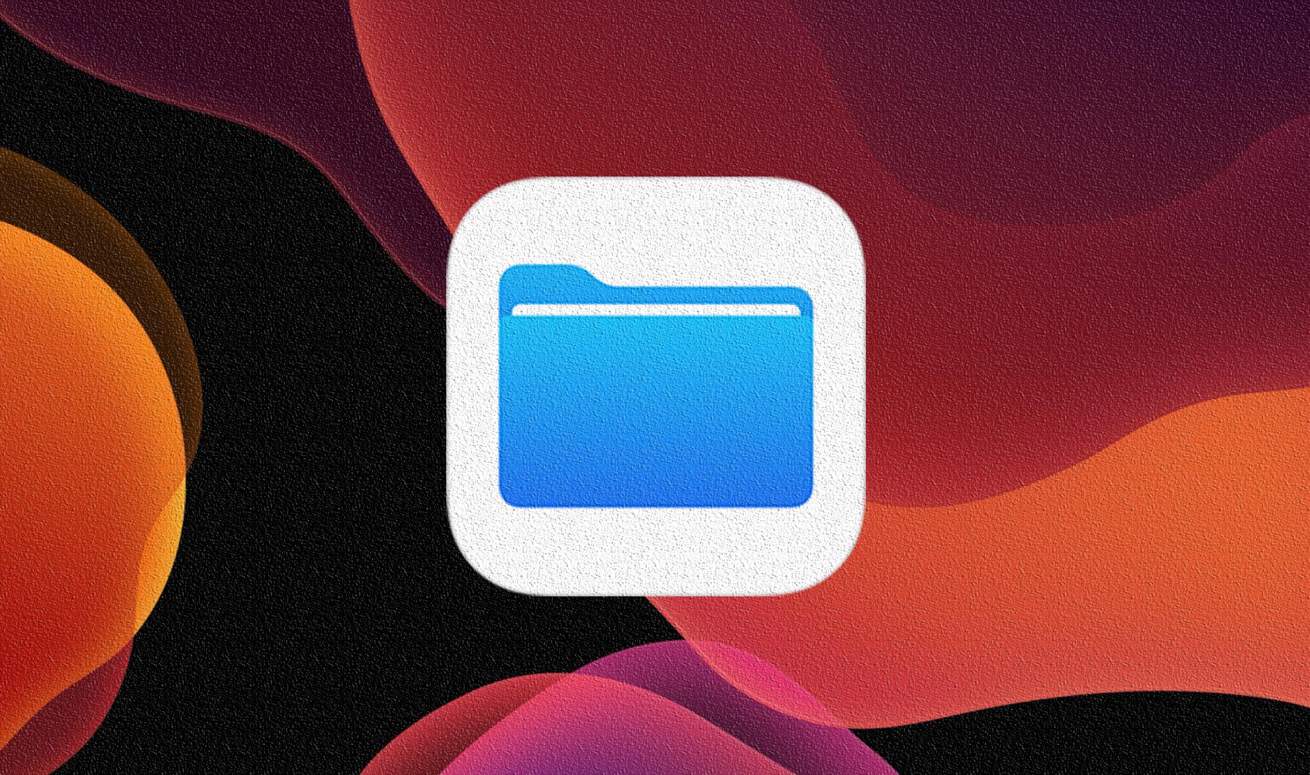 Лучшие 13 функций приложения Cool Files в iOS 13 и iPadOS
