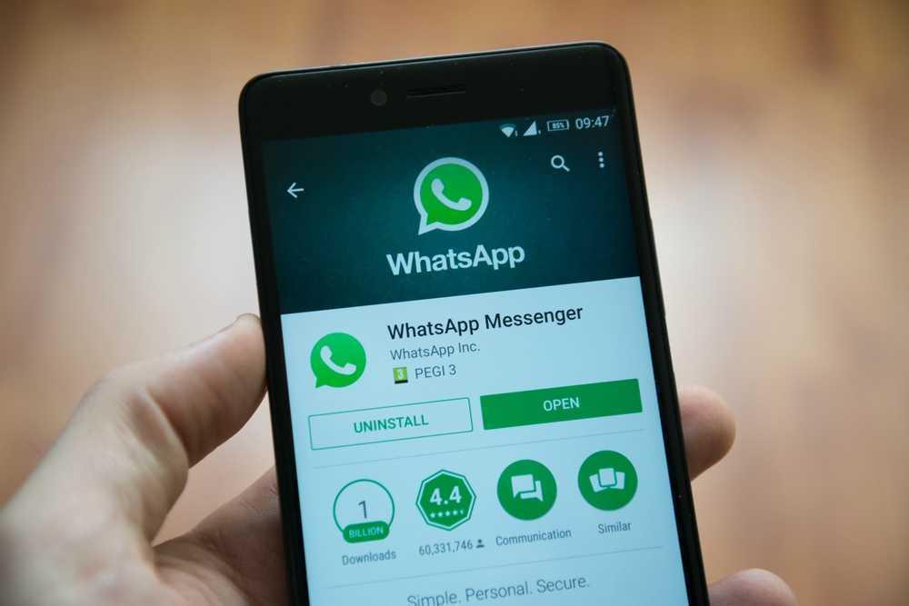 Отправить сообщение анонимно как whatsapp 7 фишек