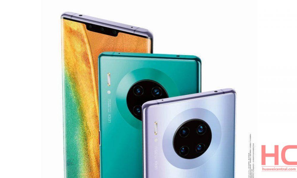 Это может быть наш первый взгляд на серию Huawei Mate 30 с множеством новых изменений.