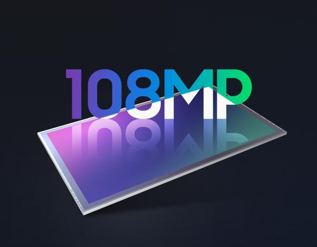 Samsung официально представляет монстра: 108 Мп в вашем кармане