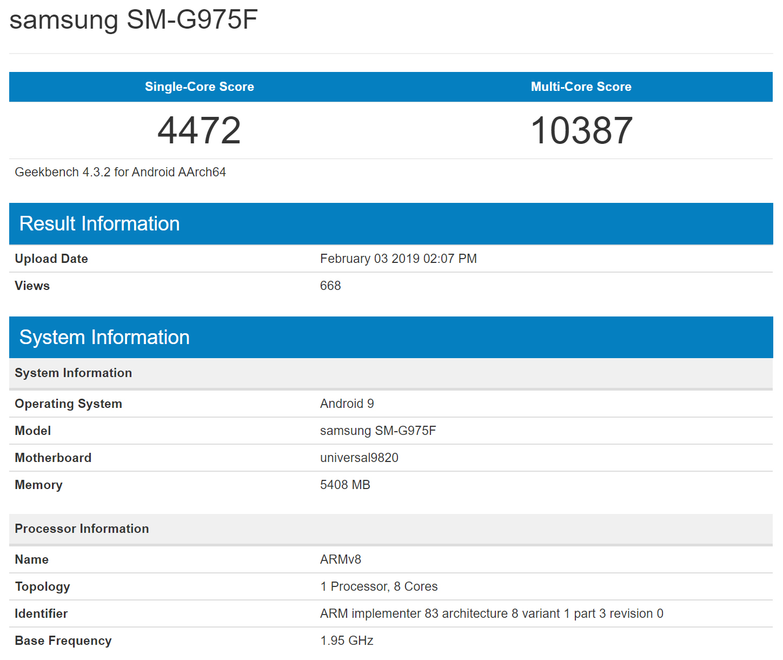 Galaxy S10 + с Exynos будет более мощным, чем вариант Snapdragon 2
