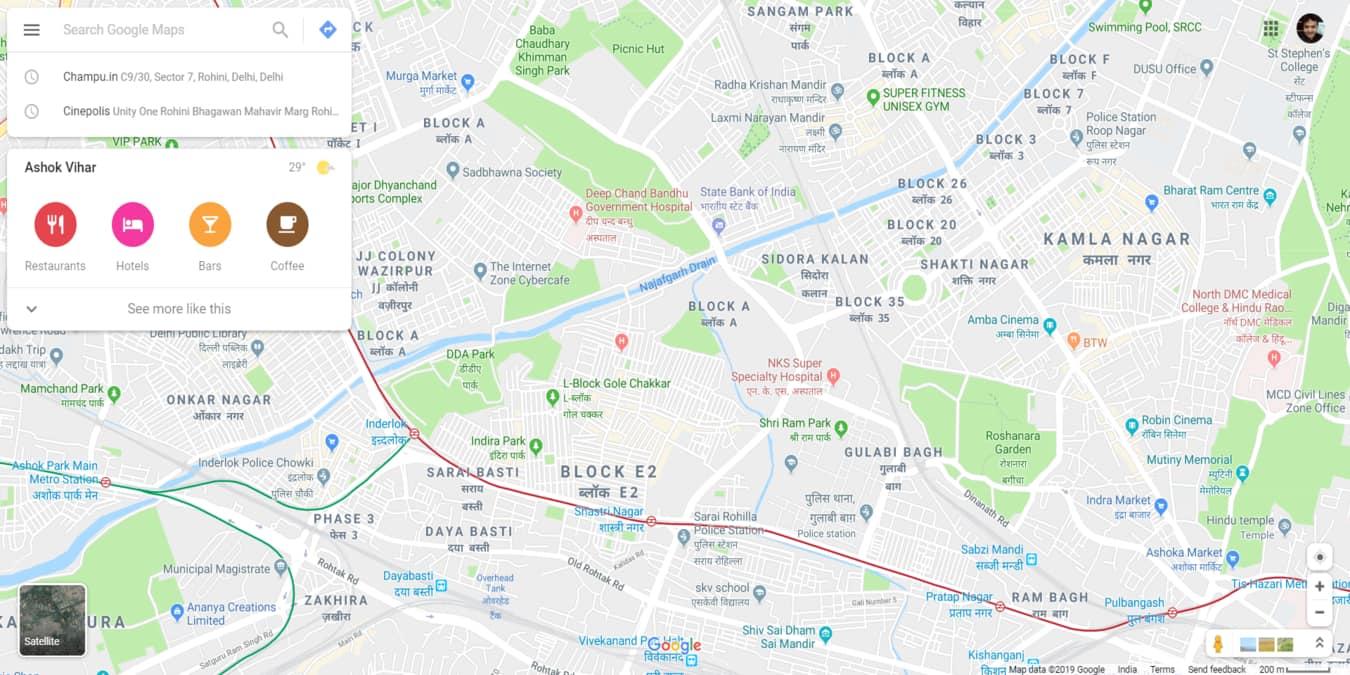 Как настроить Google Maps для автоматического удаления истории местоположений
