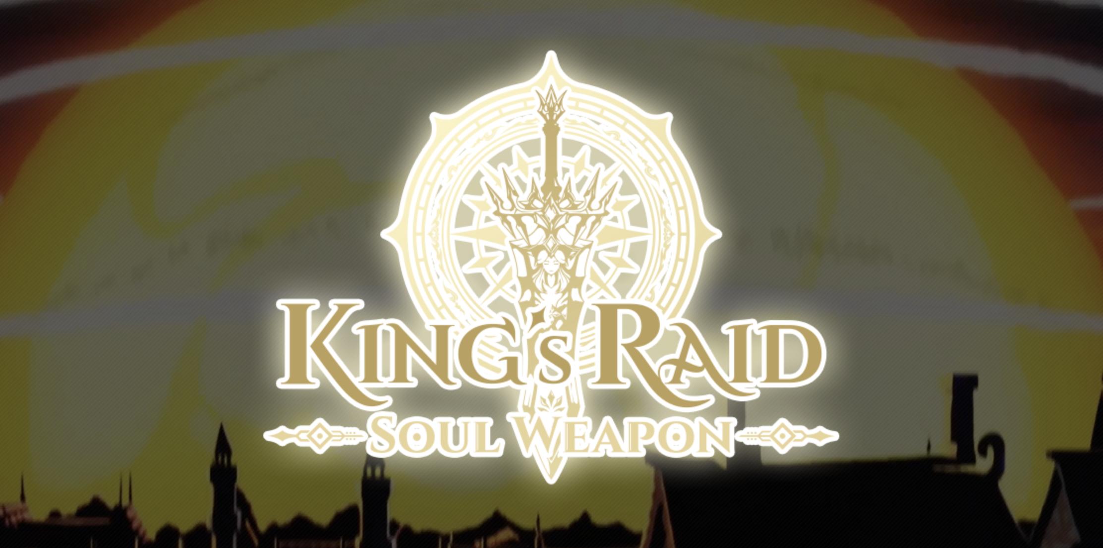 Обновление «Soul Weapon» для MMORPG Vespa «King's Raid»
