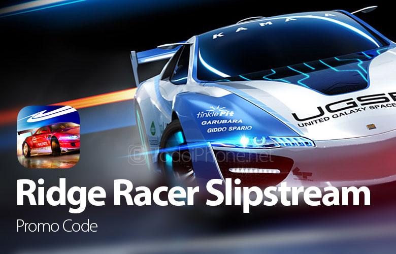 Получите БЕСПЛАТНЫЙ промо-код автомобильной игры Ridge Racer Slipstream для iPhone 1