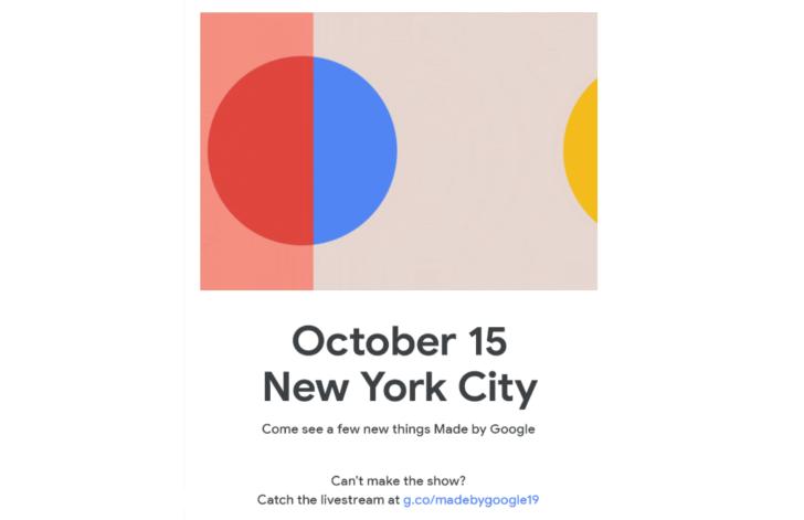 Событие Made by Google Pixel 4 назначено на 15 октября в Нью-Йорке