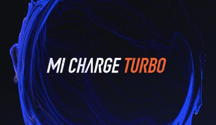 Технология беспроводной зарядки Xiaomi Mi Charge Turbo начнется 9 сентября