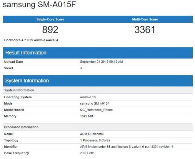 Это 'Galaxy A5 'Вы, вероятно, слышали о коммерческом устройстве.