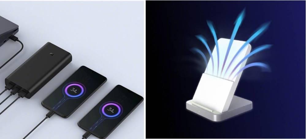 - ▷ Xiaomi Mi Power Bank 50 Вт и 30 Вт холодильная зарядная база »ERdC