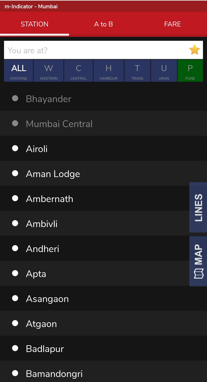 Как Жить отслеживать местные поезда Мумбаи