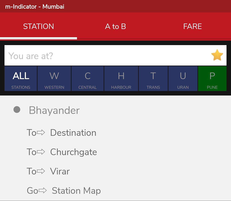 Как в прямом эфире отслеживать пригородные поезда Мумбаи, используя m-Indicator 1