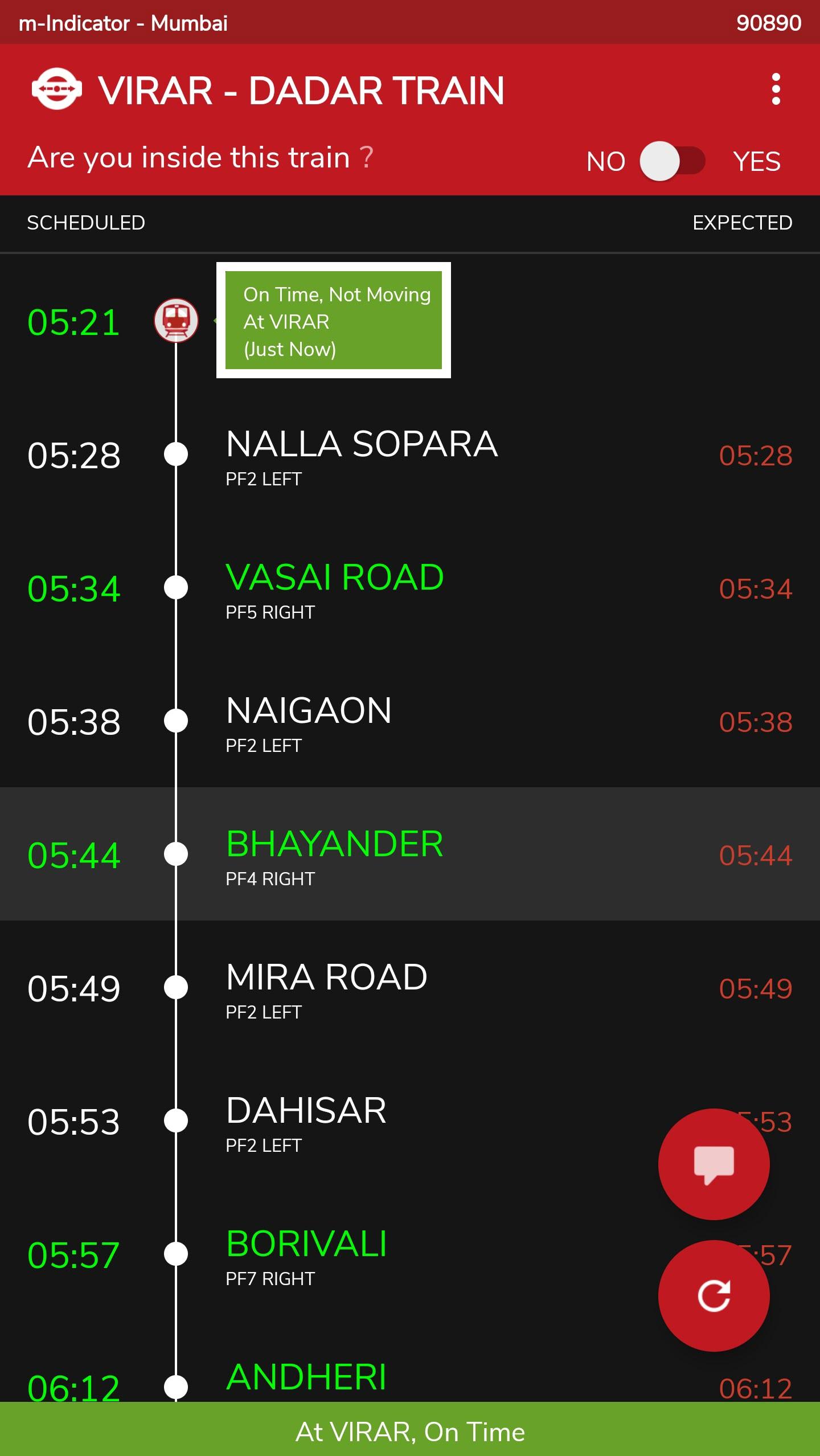 Как в прямом эфире отслеживать пригородные поезда Мумбаи, используя m-Indicator 3