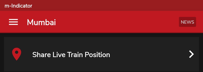Как в прямом эфире отслеживать пригородные поезда Мумбаи, используя m-Indicator 4