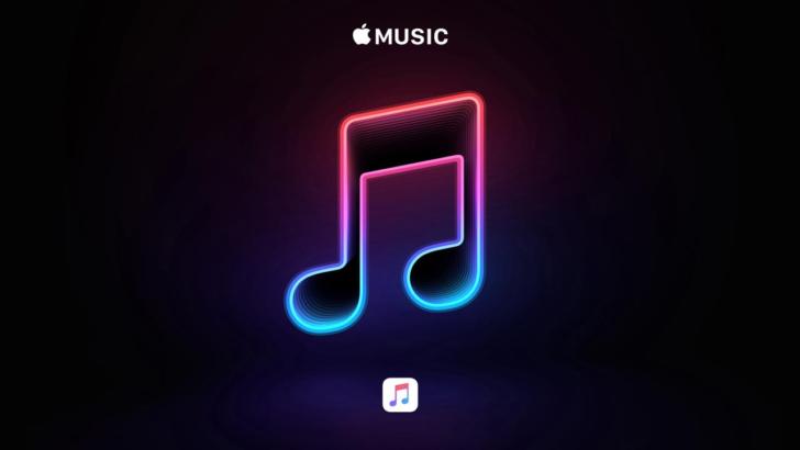 Apple Музыка, наконец, получает веб-интерфейс