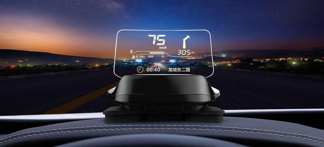 Xiaomi выпускает самый экономичный дисплей HUD для автомобилей на рынке