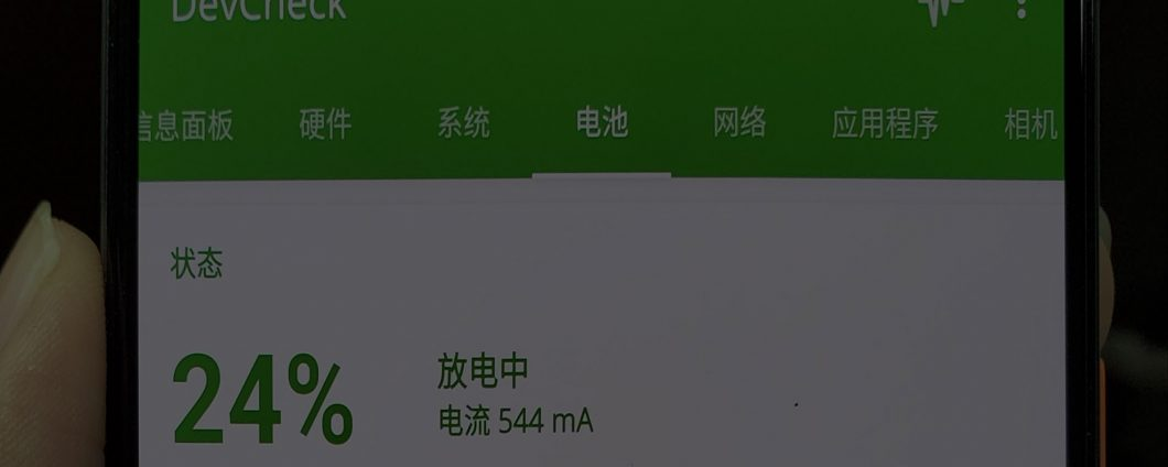 Google Pixel 4 XL: батарея не убедительна