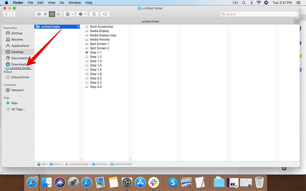 Добавить пользовательскую папку в Finder Sidedar на Mac