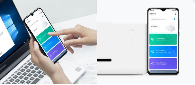 Xiaomi представила струйный принтер Mijia по цене 999 юаней ($ 141) 2