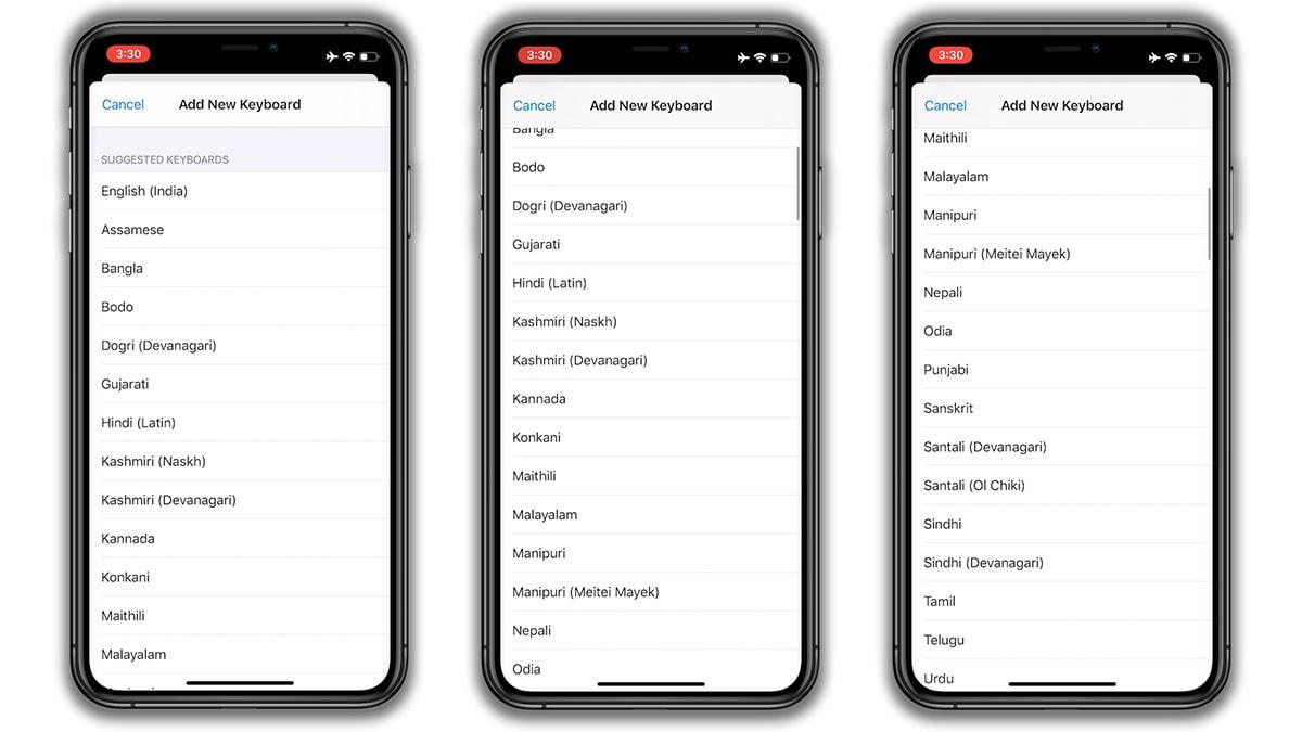 iOS13КлавиатурыIndia iOS 13