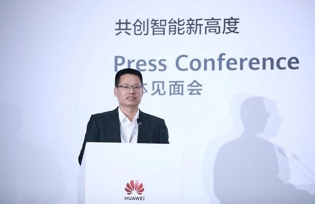 Huawei представляет интеллектуальную стратегию следующего поколения и новые продукты AI 2