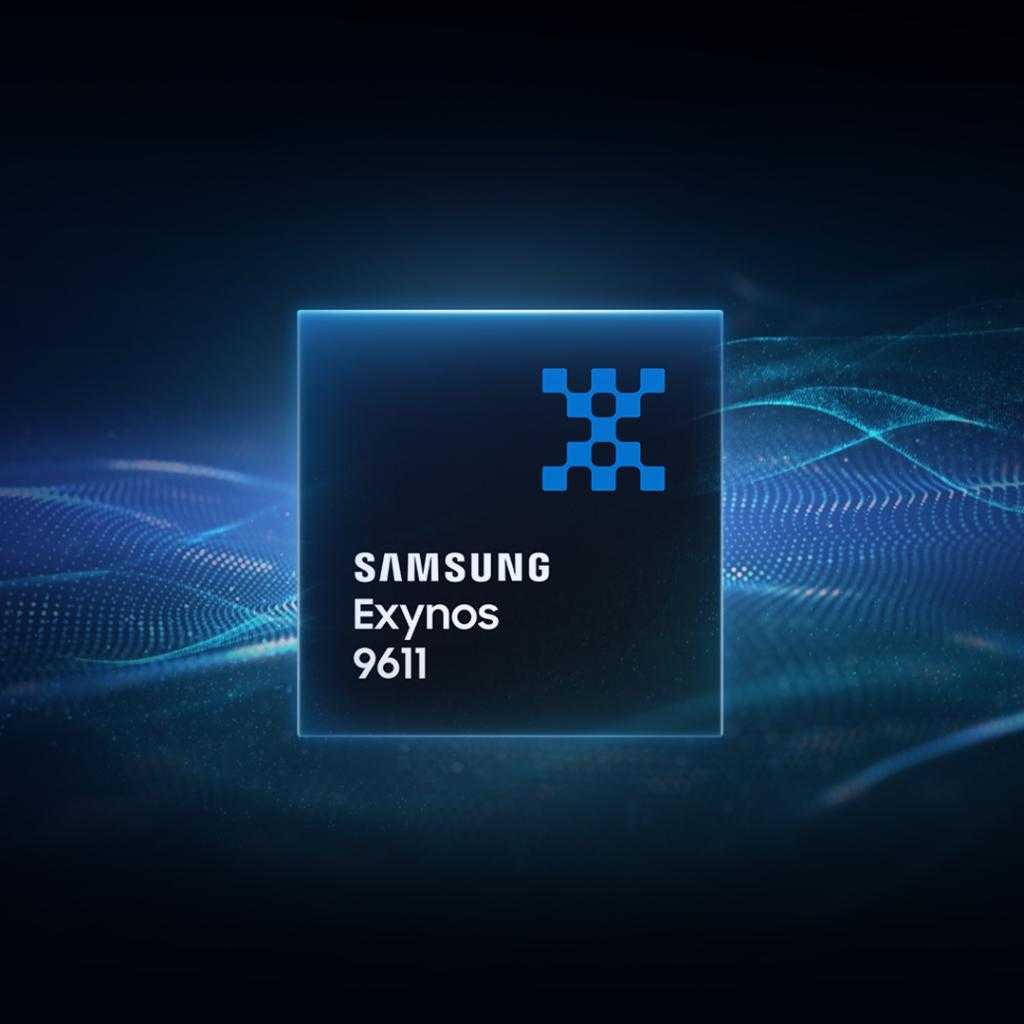 Samsung анонсирует 10-нм процессор Exynos 9611 с более быстрой тактовой частотой