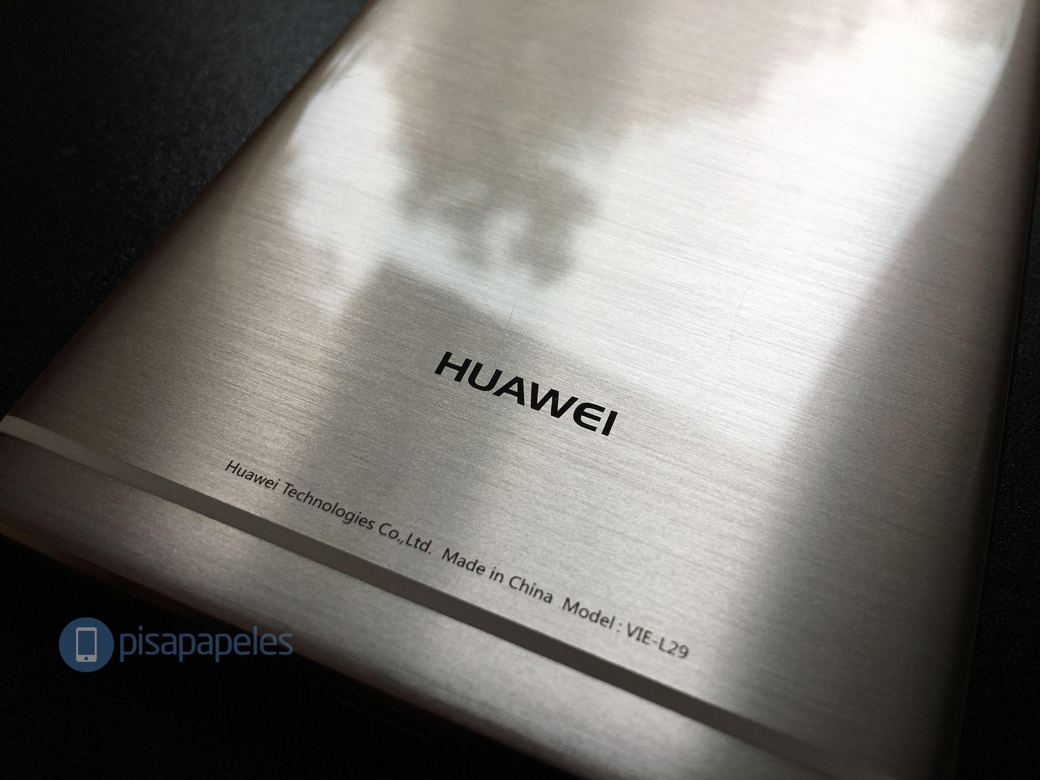Huawei-P9-плюс-папье-net_17