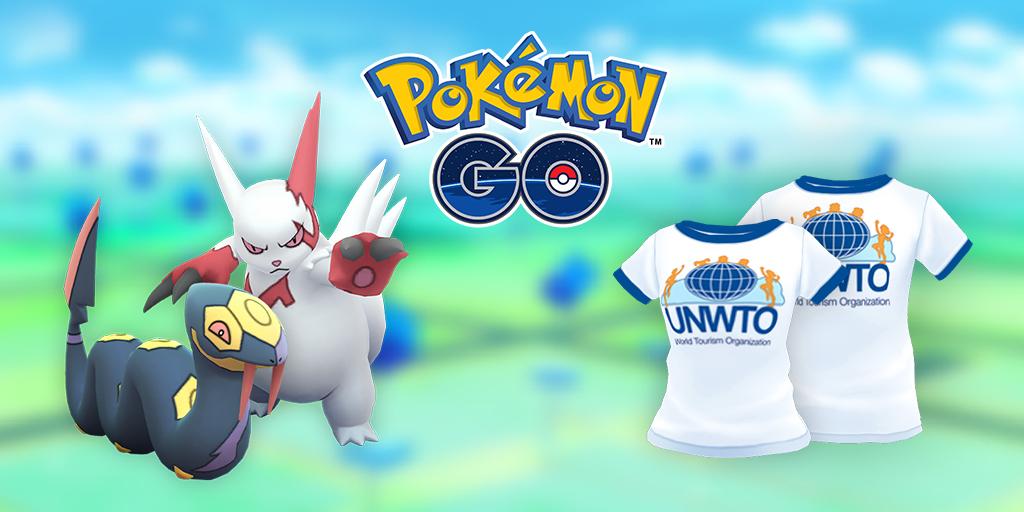 Завтра стартует мероприятие, посвященное Всемирному дню туризма Pokemon Go, и Мим младший будет играть в Европе