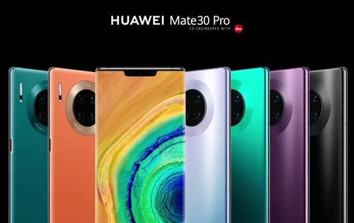 Huawei уверена в продаже более 20 миллионов телефонов Mate 30
