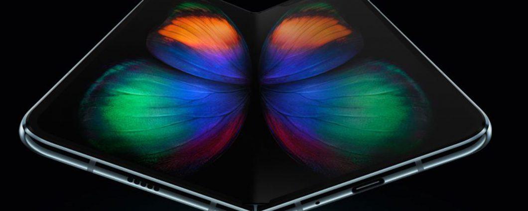 Galaxy Fold  экономический: Samsung работает над этим