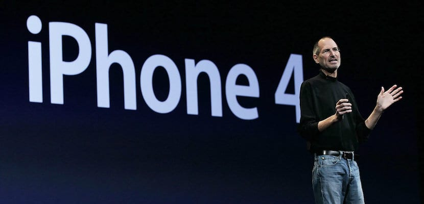 Мин Чи Куо рассказывает об iPhone с дизайном, похожим на iPhone 4 к 2020 году
