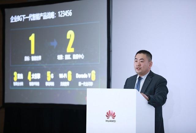 Huawei представляет интеллектуальную стратегию следующего поколения и новые продукты AI 1