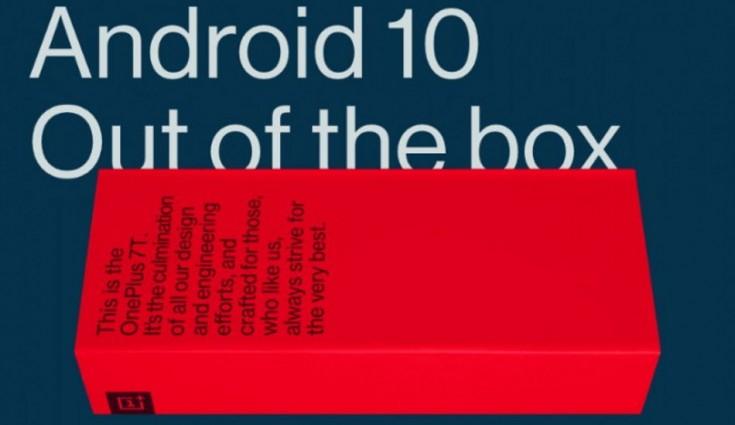 OnePlus 7T подтвердил запуск Android 10 из коробки