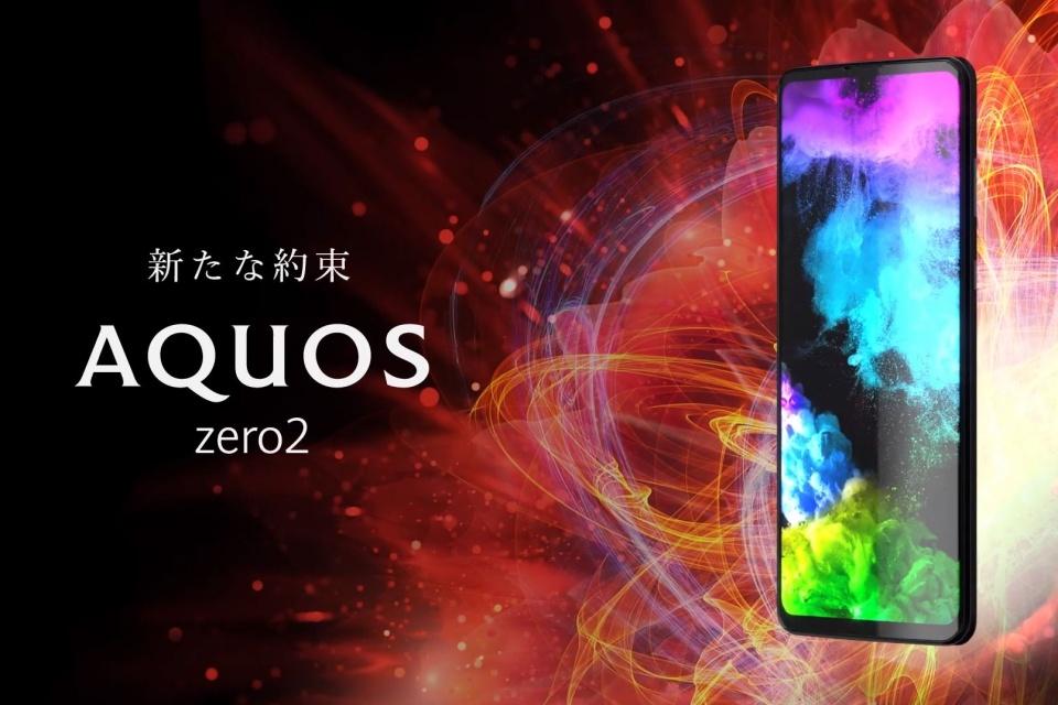 Sharp Aquos Zero 2: первый в мире дисплейный телефон с частотой 240 Гц