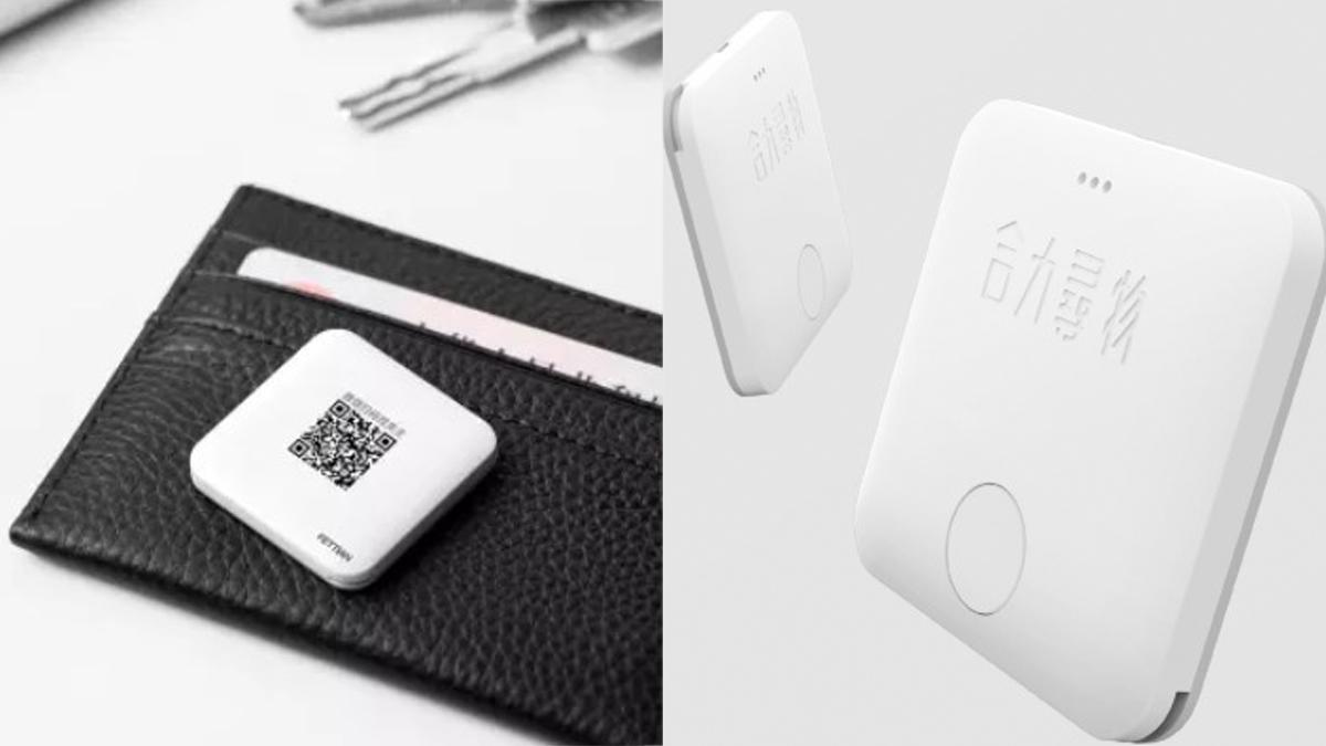 Xiaomi запускает Bluetooth Key Finder на 99 юаней 1