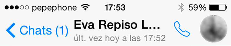 WhatsApp для iPhone обновляется и появляется кнопка вызова 2