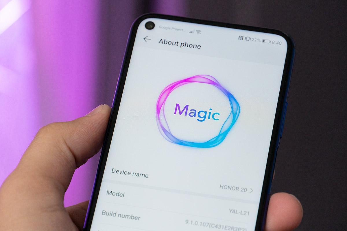 Практика с Magic UI 2.1