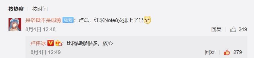 редми Note 8 Он уже в разработке и будет сильным! 1