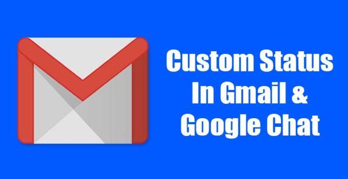 Как установить собственный статус в Gmail & amp;  Google чат