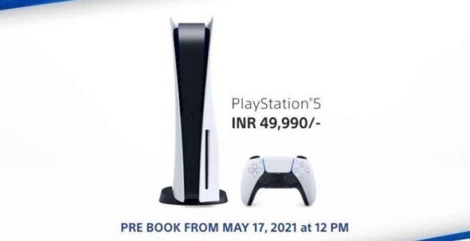 Пополнение запасов Sony PS5: предварительное бронирование начнется с 17 мая Amazon, Flipkart & amp;  Sony ...