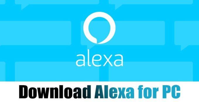 Скачать Amazon Alexa (автономный установщик) для Windows 10