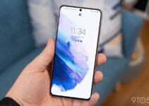 Бета-версия Android 12 от Samsung должна была выйти на прошлой неделе, но была отложена 4